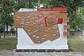 Бойовий рейд партизанських загонів. м. Овруч, площа Сабурова.jpg