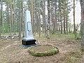 Братская могила ругозерских коммунаров 2.jpg