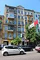 Будинок, Київ Саксаганського вул., 129-а.JPG