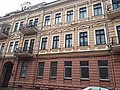 Будинок Г. Ф. Рафаловича.jpg
