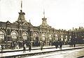 Віленскі вакзал, Мінск.jpg