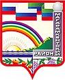Герб Магарамкендского района.jpg