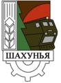 Герб города Шахунья.PNG
