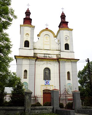 Hlyniany - Holy Spirit Cathedral in Hlyniany