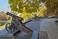Дитинець літописного міста Чернігова 2014 Фото 004.jpg