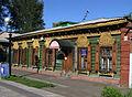 Дом Гвоздярской Ю.И..jpg