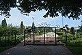 Книшовий меморіальний парковий комплекс DSC 0005.jpg