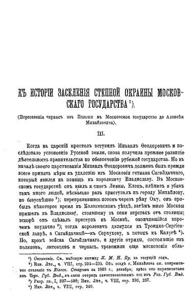 ebook энциклопедия развивающих