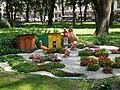 Маріїнський парк (Радянський парк), Київ.JPG