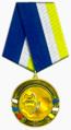 Медаль «90 лет Республике Бурятия».png