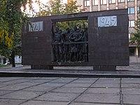 Меморіал студентів та викладачів гірничорудного інституту 01.JPG