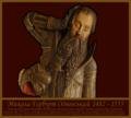 Микола Гербурт Одновский Mykola Herburt Odnowski 1551.png