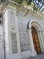 Михайлівський собор 9309.jpg