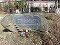 Могила Барановского.JPG