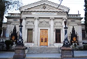 Sewastopol: Музей Черноморского флота
