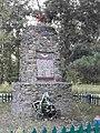 Місце бою партизанського загону Карпова з фашистами.jpg