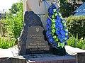 Пам'ятник Січовим стрільцям, Борова 001.jpg