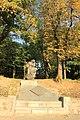 Пам'ятник митцям, репресованим у ході більшовицького терору,.JPG