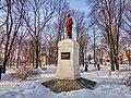 Пам'ятник письменнику М.В.Гоголю у пгт. Диканька у взимку(1).jpg