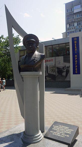 Chornomorsk - Monument in downtown Chornomorsk