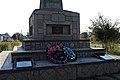 Памятник на братской могиле пулеметчиков, погибшим в Гражданской войне. 1918 год - panoramio.jpg