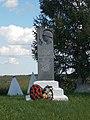 Памятный знак у деревни Новое Овсино 2.jpg