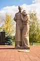 Пам ятник Тернівка.jpg