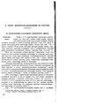 Пасёлкі (оптымум тэрыторыі і эфект землеўпарадкаваньня) 6-7.pdf
