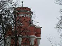 Петровский дворец 2.JPG