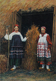 Slavic folk Christianity holiday