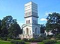 Пушкин. Александровский парк. Белая башня02.jpg