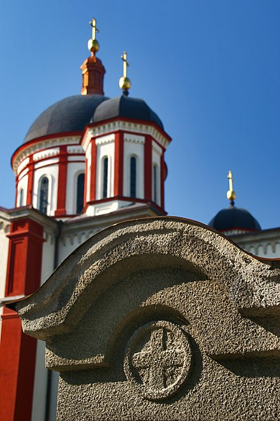 File:Саборна црква Успења пресвете Богородице, Крагујевац.jpg