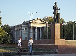 Симферополь. Памятник Ленину..JPG