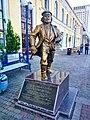 Скульптура отца Фёдора из романа «Двенадцать стульев» Ильфа и Петрова 1.jpg