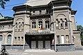 Славянск, дворец культуры (бывшее Дворянское собрание) 03.jpg