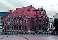 Старинное здание частного банка.JPG