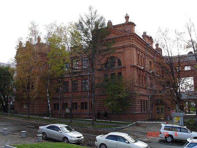 Хабаровский краевой музей им. Н. И. Гродекова