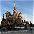 Храм Василия Блаженного - panoramio (3).jpg