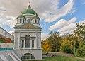 Церковь Усекновения главы Иоанна Предтечи в городе Саров, Нижегородской области.jpg