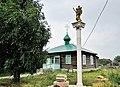 Церковь в Орлово, Алтайский край.jpg