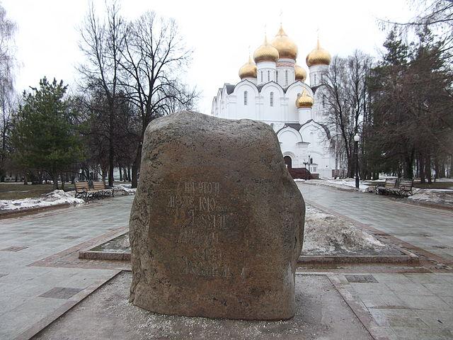 Памятный знак на легендарном месте основания Ярославля
