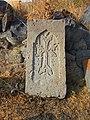Աղիտուի կոթող-մահարձան 6.jpg
