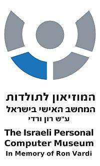 המוזיאון לתולדות המחשב האישי בישראל - לוגו.jpg