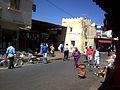 مدينة تازة المغرب.jpg
