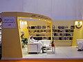 معرض الشارقة الدولي للكتاب- نمایشگاه کتاب شارجه در کشور امارات 20.jpg