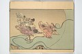 『暁斎百鬼画談』-Kyōsai's Pictures of One Hundred Demons (Kyōsai hyakki gadan) MET 2013 767 17.jpg