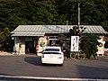 亀嵩駅.JPG