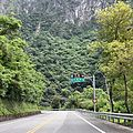 八號省道 Taiwan Highway No. 8 - panoramio.jpg