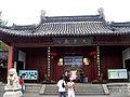南京夫子庙 - panoramio.jpg