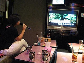 Karaoke form of entertainment involving singing to recorded music